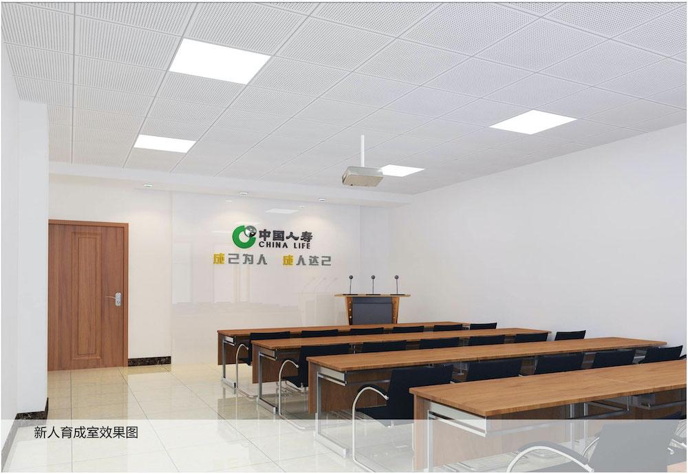裝修案例茂業中國人壽保險